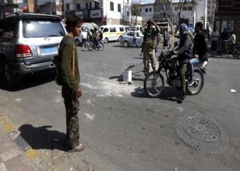 محاولة اغتيال فاشلة لقيادي بحزب المؤتمر في صنعاء