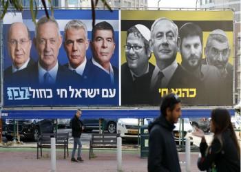 الليكود وأزرق-أبيض يفشلان في فك عقدة تشكيل حكومة إسرائيل