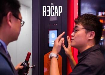 الصين تخضع مستخدمي الإنترنت لتقنية التعرف على الوجه