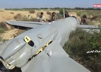 الحوثيون ينشرون فيديو لإسقاط طائرة سعودية مسيرة