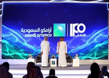 السعودية تستخدم كل الوسائل لتحقيق أكبر إقبال على اكتتاب أرامكو
