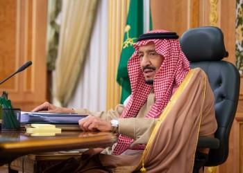 العاهل السعودي يوجه كلمة لأعضاء قمة العشرين