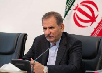 نائب روحاني: إيران تمر بأصعب الأوضاع منذ 40 عاما
