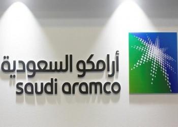 طرح أرامكو يستقطب 38 مليار دولار من المؤسسات