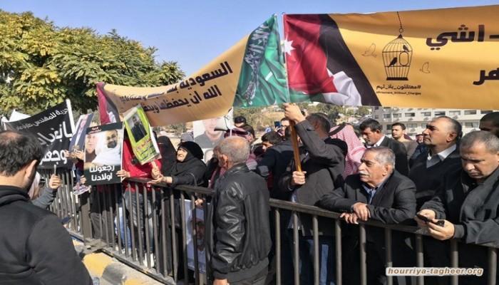 مصادر: السعودية تعتزم الإفراج عن معتقلين فلسطينيين وأردنيين