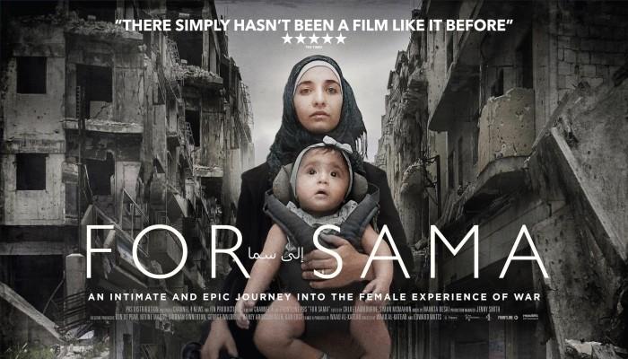 """""""إلى سما"""".. فيلم سوري يحصد 4 جوائز في بريطانيا"""