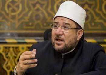 مصادر مصرية: سببان وراء استثناء وزير الأوقاف من التعديل الحكومي