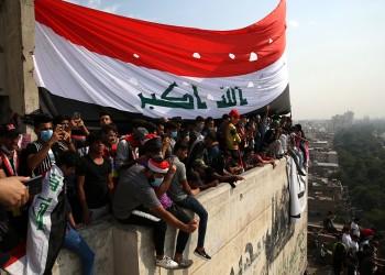 الشباب العربي وأزمات الدولة الوطنية