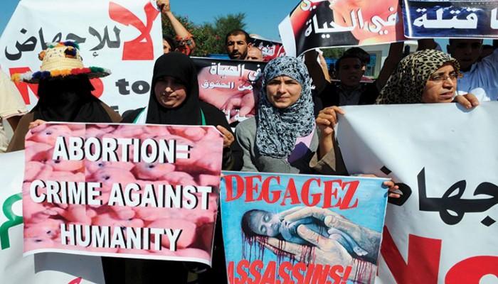 المغرب.. رفض ديني لتعديل قانون الإجهاض
