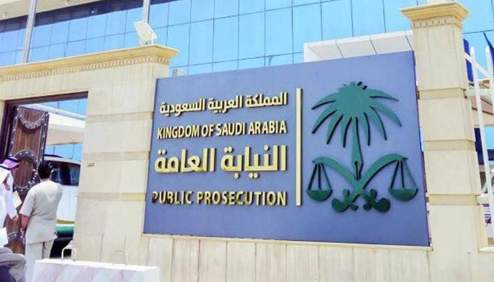 السعودية.. السجن 15 سنة والغرامة 7 ملايين ريال عقوبة الأموال المشبوهة
