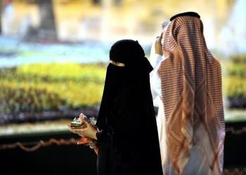 الكويت وقطر الأعلى خليجيا في تعدد الزوجات