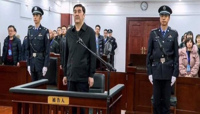 القضاء الصيني يعاقب الحاكم السابق لإقليم شينجيانج بالسجن المؤبد