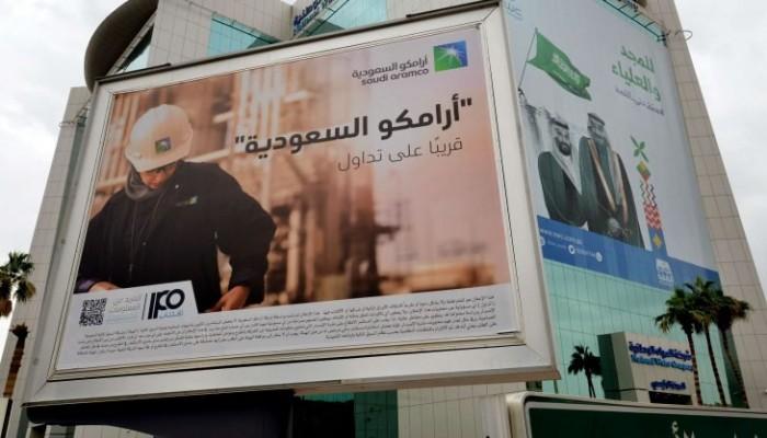 و.بوست: بن سلمان لم يتعلم من حماقاته.. والسعودية تتجه للإفلاس