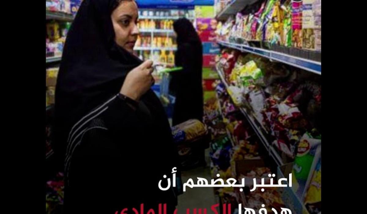 جدل الضريبة الانتقائية في السعودية