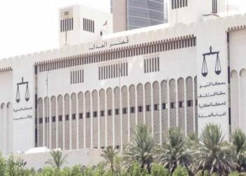 الكويت: إنهاء خدمات 560 خبيرا بوزارة العدل نهاية الشهر الجاري