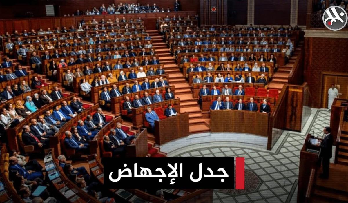 قضية الإجهاض تعود للصدارة في المغرب... ما الذي أثر الجدل من جديد؟