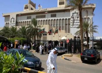 محكمة كويتية تقضي بالسجن 7 سنوات بحق المغرد مساعد المسيليم