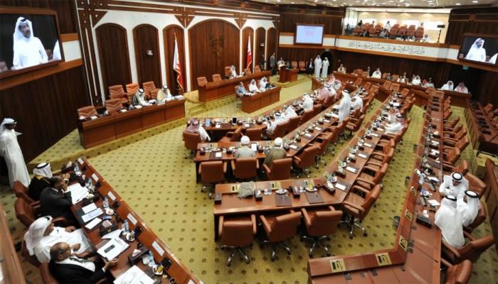 البرلمان البحريني يوافق على مشروع قانون بحرنة بعض الوظائف