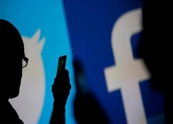ناشطون عرب يستنكرون دور تويتر وفيسبوك في تعريض حياتهم للخطر