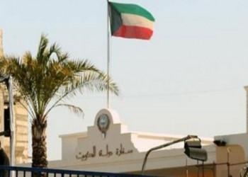 وفد أردني يزور سفارة الكويت للاعتذار عن هتافات مؤيدة لصدام