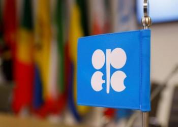 وزير النفط الكويتي يحدد السعر المناسب لأسعار النفط