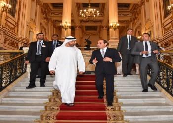 صحيفة: انسحاب تدريجي للإمارات من تمويل الإعلام المصري