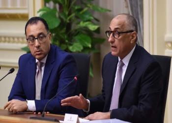 البنك المركزي المصري يعفي مصانع متعثرة من 31 مليار جنيه