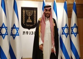 شاهد.. مدون سعودي يستضيف إسرائيليين في بيته بالرياض