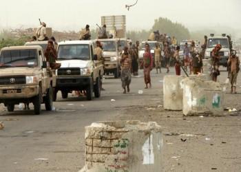 العربية: مقتل 5 أطفال يمنيين بعبوة زرعها الحوثيون في الحديدة