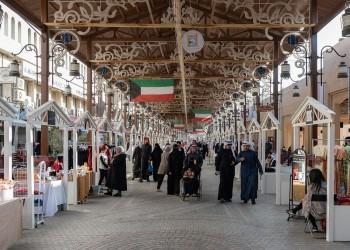 الكويت تعتزم تطبيق منظومة الضرائب في النصف الثاني من 2020