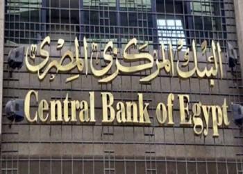 9 ديسمبر.. مصر تطرح أذون خزانة بمليار دولار