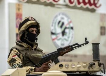 الداخلية المصرية تعلن تصفية 3 أشخاص في سيناء