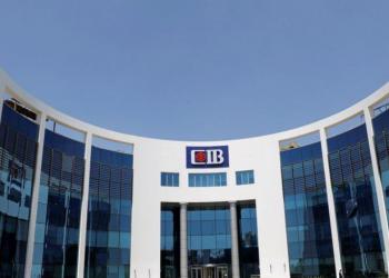 بنك مصري يسعى لشراء أحد بنوك كينيا