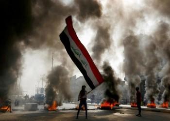 مجهولون يطعنون 20 متظاهرا وسط بغداد