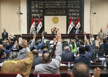 برلمان العراق يصوت على مشروع قانون مفوضية الانتخابات