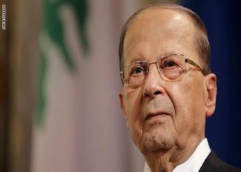 لبنان.. عون يأمل في تشكيل حكومة قريبا