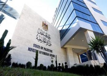 فلسطين تستدعي سفير البرازيل بسبب مستوطنات إسرائيل