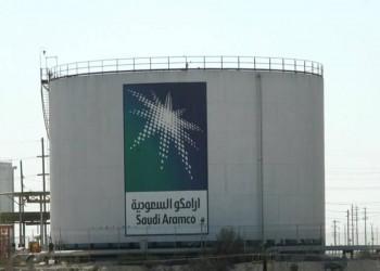 بالأرقام.. حقائق عملاق صناعة النفط السعودي أرامكو