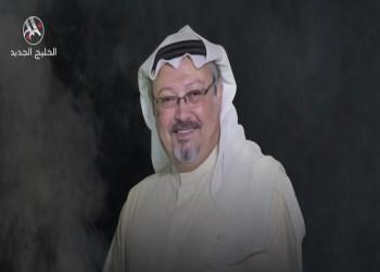 أمريكا ترفض تدريب المخابرات السعودية بسبب خاشقجي