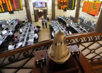 البورصة المصرية تخسر 10 مليارات جنيه في أسبوع