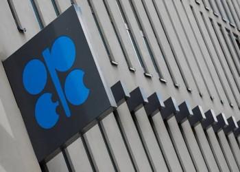أوبك وحلفاؤها يقرون خفضا إضافيا بإنتاج النفط