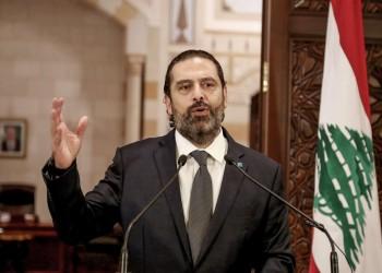 لبنان يطلب مساعدات اقتصادية عاجلة من 8 دول