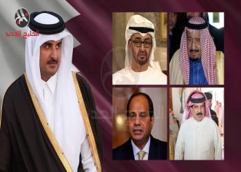 قطر: محادثات مع السعودية لحل الأزمة بعيدا عن المطالب الـ13