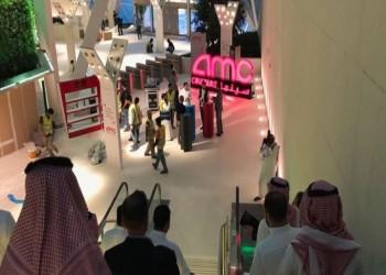 الجارديان: الإصلاحات تكشف التصدع في المجتمع السعودي