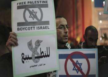 إشادة في المغرب بأنباء رفض الرباط استقبال نتنياهو
