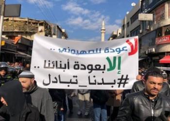 """""""بدنا تبادل"""".. حملة لتحرير أسرى أردنيين في سجون إسرائيل"""
