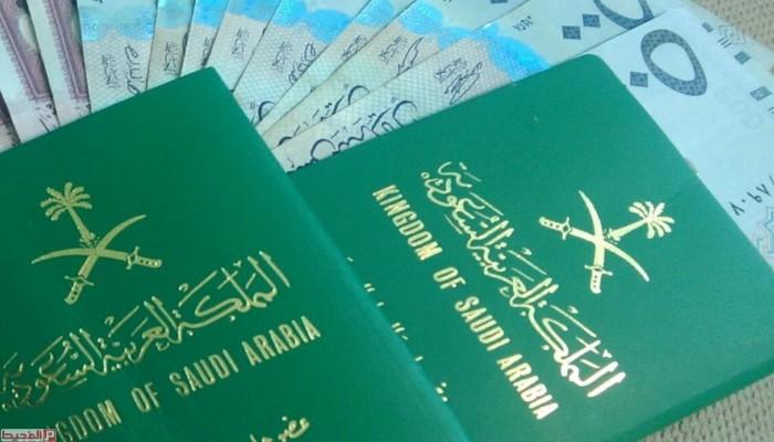 تجنيس السعودية للمبدعين لن يتجاوز 300 سنويا