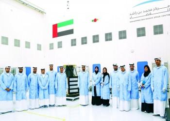 الإمارات تبحث عن رائد فضاء جديد.. وناشطون يسخرون