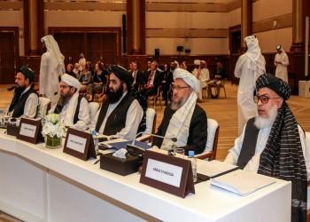واشنطن تعود للتفاوض مع طالبان في الدوحة