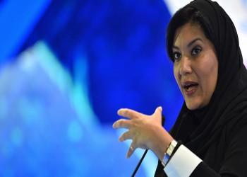 السفيرة السعودية في أمريكا تعلق على هجوم قاعدة فلوريدا